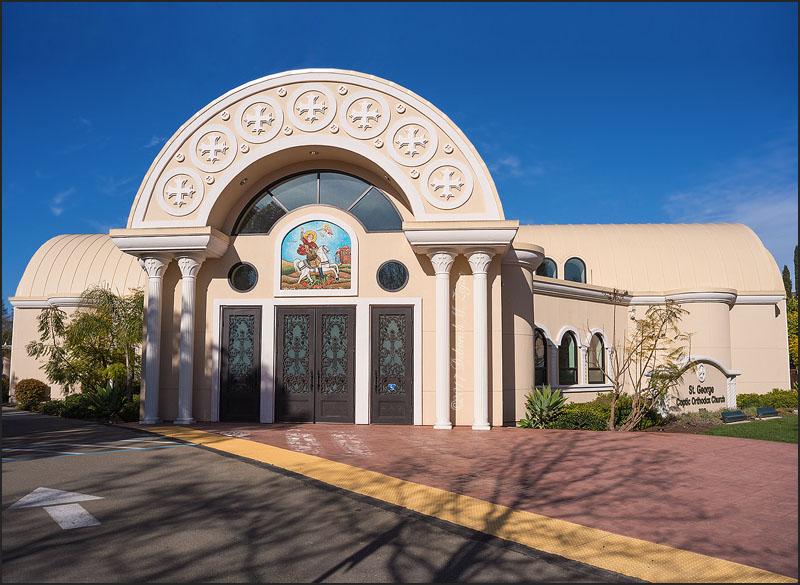 St George Coptic Orthodox Church